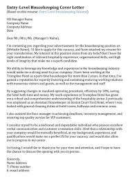 best cover letters examples images cover letter sample