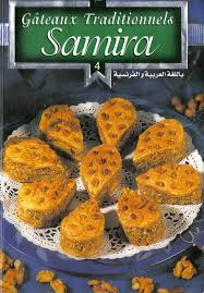cuisine lella gateaux sans cuisson my page 9