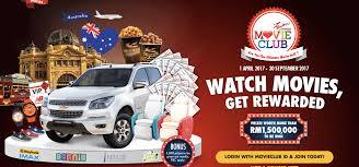 tgv cinemas watch movies get rewarded