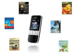 nokia 2690 black themes download free nokia 2690 allah themes most downloaded last month