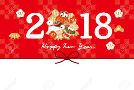 happy new year photo card japanese printcraft new year s cards 2018 the happy new year