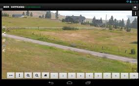 ip cam controller android apps on google play