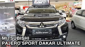 mitsubishi pajero dakar 2017 mitsubishi pajero sport dakar ultimate ckd 2017 exterior and