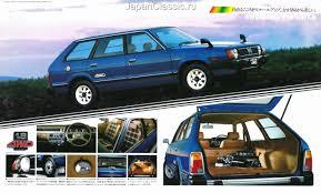 subaru wagon 1980 subaru leone ab 1980 4wd ab japanclassic