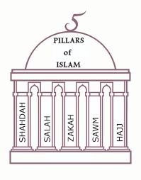 pillar islam prayer clip art u2013 clipart free download