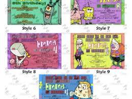 spongebob squarepants free printable cards and free spongebob