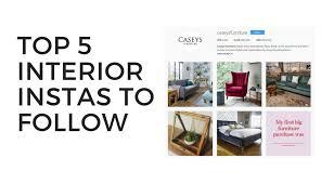 top design instagram accounts top 5 interior instagram accounts caseys blog caseys furniture