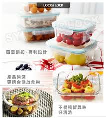 thermom鑼re laser cuisine pchome 商店街 pchome 24h購物 樂扣樂扣 輕鬆熱耐熱分隔玻璃