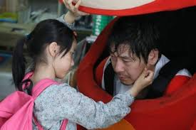 film kisah nyata yg mengharukan film korea berdasarkan kisah nyata yang mengharukan sedia tissue
