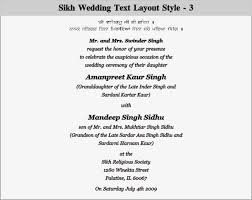 sikh wedding cards help traditional punjabi wedding card page 2