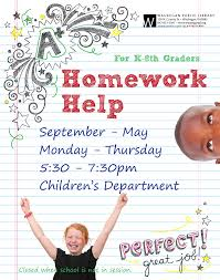 Helpful Resources for Homework Waukegan Public Library