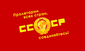 Honor Flag Flag Honor Of Ussr By Cccp Omon On Deviantart