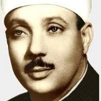 download mp3 qiroat abdulbasit abdussamad recite online and mp3 download