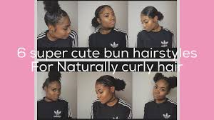 hairstyles that can be worn curly issa bun tutorial 6 super cute ways to style your buns on