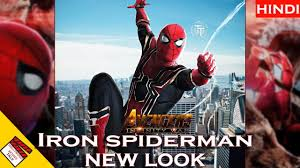 spider man new look in infinity war explain in hindi youtube