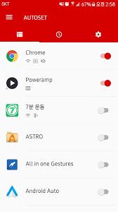 apk min autoset change auto settings apk android app