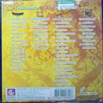 MP3 ชุดบรรเลงดนตรีไทย 4 ภาค ฉบับสมบูรณ์ - ร้านสดใส อุตรดิตถ์ ...