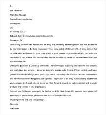 marketing clerk cover letter