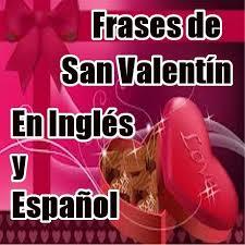 imagenes de amor en ingles español frases de san valentín para aprender inglés blog para aprender ingles