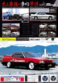 lexus sc400 jdm toyota soarer jdmeuro com jdm wheels and trends archive