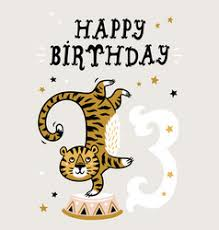 birthday card with circus ticket royalty free vector image