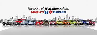 Maruti Suzuki Maruti Suzuki Way Of Home