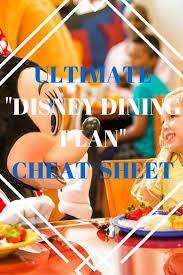 disney thanksgiving dinner 4612 best disney trip planning images on pinterest disney worlds