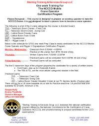 nccco certification louisiana stsg