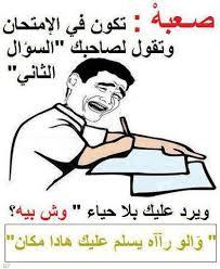 لغز صعب من يريد حله images?q=tbn:ANd9GcQ