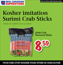 kosher mouthwash win 50 real canadian superstore gift certificate feb2018 we