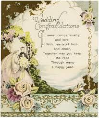 free wedding cards congratulations vintage wedding images free digital image vintage wedding