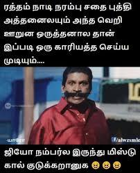 Comedy Memes - tamil memes latest content page 48 jilljuck goundamani kovai