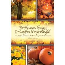 for thy many blessings lord thanksgiving 2017 regular size