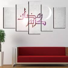 Islamic Home Decor by Islamic Frames Promotion Shop For Promotional Islamic Frames On