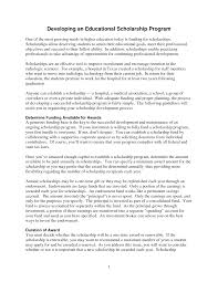 graduate admission essay samples scholarship application essay example template scholarship application essay example