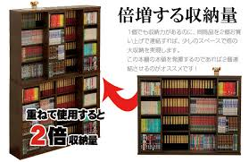 Board Game Storage Cabinet Bon Like Rakuten Global Market 120 Shelf Shelf Open Wooden Rack