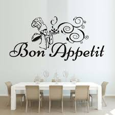 sticker cuisine chef and delicious food wall sticker cuisine kitchen wall