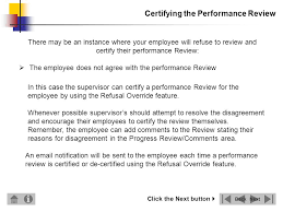 performance review comments navigation instructions begin the tutorial certification de