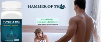 hammer of thor side effects hammer of thor in pakistan