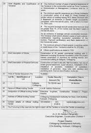 invitation for tender construction of 06 storied commercial