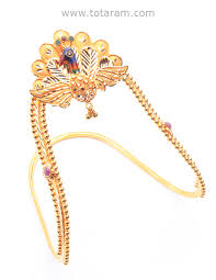 baby rings jewelry images 22k gold peacock baby armlet jpg