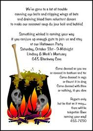 Halloween Wedding Sayings Best 25 Halloween Invitation Wording Ideas On Pinterest