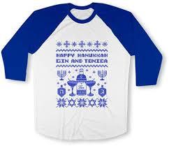 happy hanukkah sweater unisex baseball happy hanukkah gin and tonica hanukkah