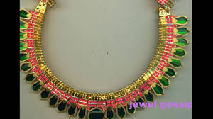 kerala bridal jewellery set jewellery designs