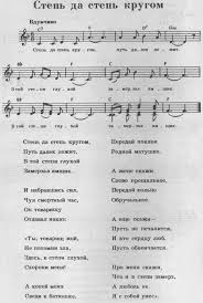 free russian sheet music
