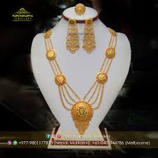 Name Chains Gold Panchakanya Jewellers Home Facebook