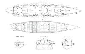 house blueprints simple blueprints for houses lesmurs info