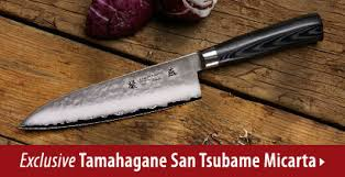 tamahagane kitchen knives tamahagane knives free 2 day shipping cutlery and more