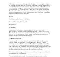 resume objective exles accounting manager salary management resume objective production supervisor sports exles