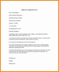 College Application Letter For Leave 4 College Leave Letter Model Resumed